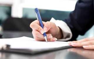 Как составить и подать заявление в ГИБДД на регистрацию транспортного средства