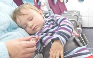 Оформление доверенности на перевозку ребенка