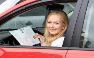 Порядок переоформления автомобиля после договора купли-продажи