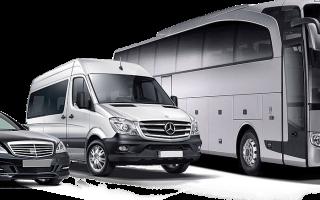 Компании по перевозке пассажиров