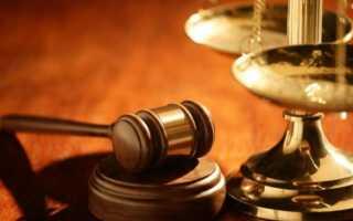 Возражение на судебный приказ по транспортному налогу