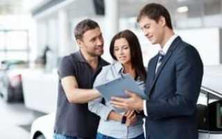 Автокредит в Хоум кредит банке: как оформить, документы