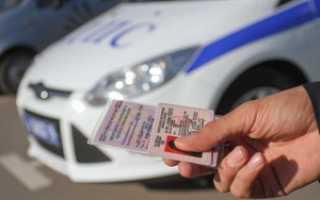 Ответственность за повторное лишение водительских прав
