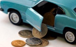 Где можно сделать оплату по транспортному налогу