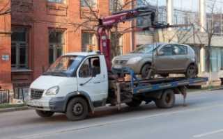 Как опротестовать эвакуацию автомобиля