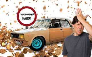 В какой срок юридическим лицам необходимо уплатить транспортный налог