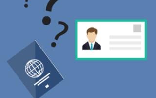 Разница между национальным водительским удостоверением и международным