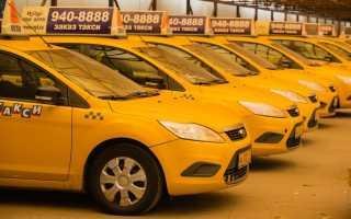 Почему на авто желтые номера