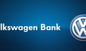 Автокредит в Фольксваген банке: как оформить, документы