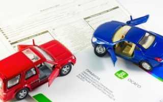 О страховании при переоформлении машины