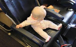 Провоз детей в самолете по России