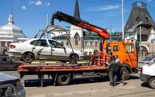 Стоимость эвакуации автомобиля на штрафстоянку