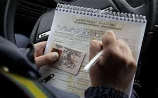 Когда начинается срок лишения водительских прав