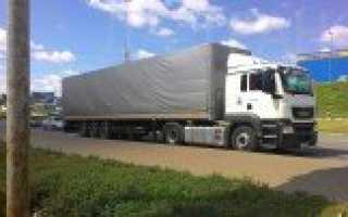 Грузоперевозки по России 20 тонн