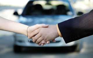 Как продать машину по доверенности без хозяина