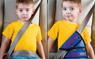 Треугольник для перевозки детей в автомобиле
