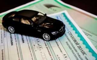 Как узнать информацию о владельце по номеру машины