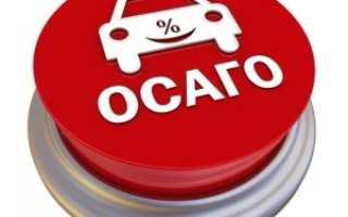 Нужна ли замена полиса ОСАГО при замене водительского удостоверения