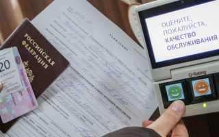 Как записаться в ГИБДД для замены водительских прав
