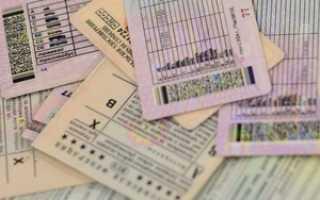 Смягчающие обстоятельства при лишении водительского удостоверения
