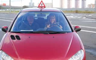Стоимость учебы на водительские права