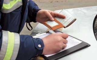 Какой нужно уплатить штраф за просроченное водительское удостоверение