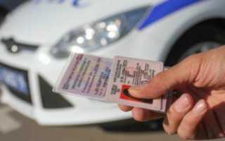 Где найти номер свидетельства о регистрации автомобиля