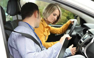 Как проходит учеба на водительские права