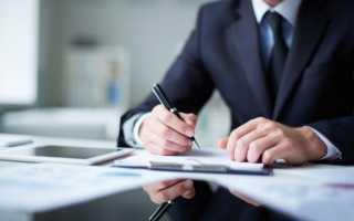 Подача претензии по КАСКО в страховую компанию