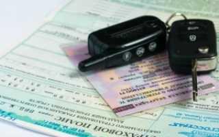 Прямая перерегистрация транспортного средства без снятия с учета