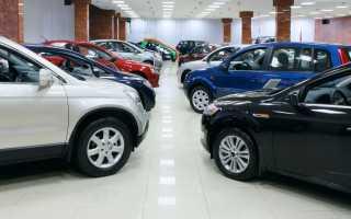 Кто платит за договор купли продажи автомобиля