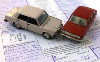 Какие документы нужны при ДТП