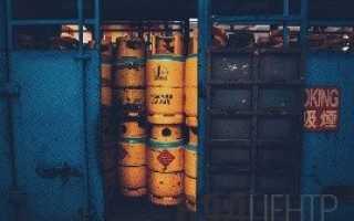 Международный кодекс морских грузоперевозок опасных материалов