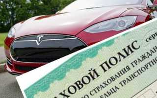Обязательно ли надо оформлять страховку при регистрации транспортного средства