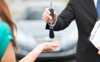 Автокредит без справки о доходах: как оформить