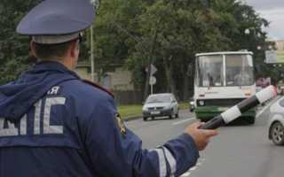 Какой штраф за отсутствие зеленой карты в России