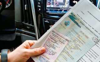 Как узнать регистрацию автомобиля после продажи