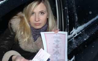 Порядок замены свидетельства о регистрации автомобиля при смене фамилии