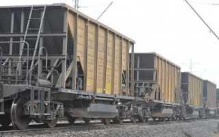 Сезонные скидки на железнодорожные грузоперевозки