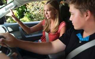 Виды страхования автомобиля по КАСКО