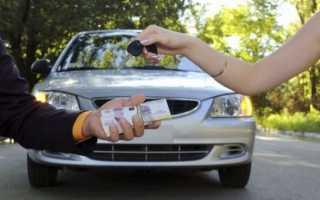 Автокредит на подержанный автомобиль в ВТБ 24: как оформить