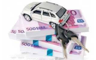 Страховой полис КАСКО с франшизой