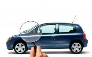 Переоформление автомобиля по комиссионному договору