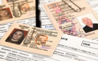 Необходимые документы для медкомиссии на водительские права