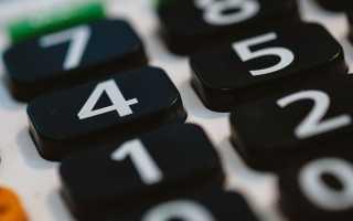 Как рассчитать стоимость выплаты по ОСАГО после ДТП