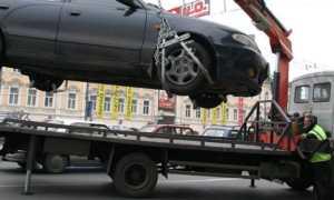 Как забрать машину со штрафстоянки без полиса ОСАГО