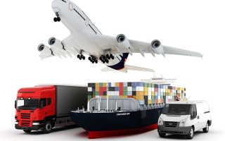 Какие существуют виды транспортных перевозок
