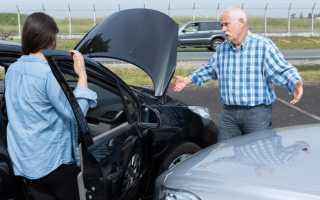 Какая предусмотрена выплата по ОСАГО, если в ДТП виноваты оба водителя