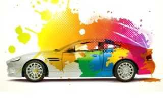 Как переоформить документы при смене цвета автомобиля