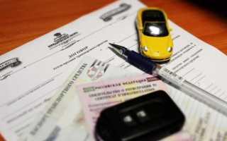 Что делать, если найдена ошибка в свидетельстве о регистрации автомобиля